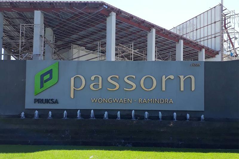 Passorn Ramintha (PS78)